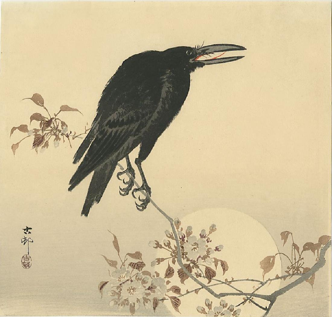 Koson Ohara: Jungle Crow Pre-Earthquake 1920