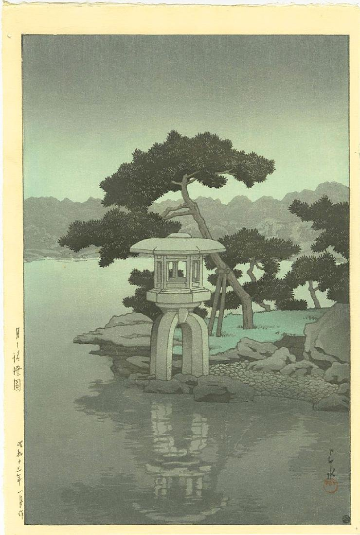 Hasui: Moon Over Kiyosum woodblock 6mm Lifetime Ed.