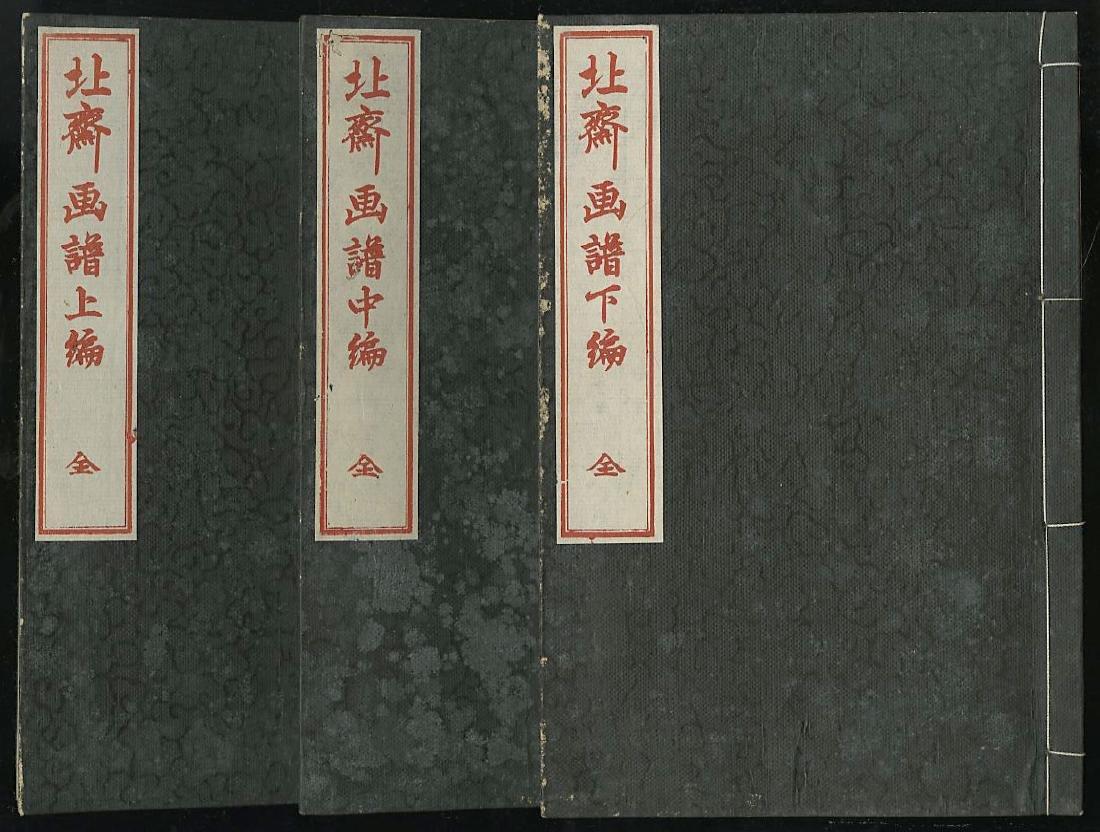 Hokusai Katsushika: Three Hokusai ehon woodblock