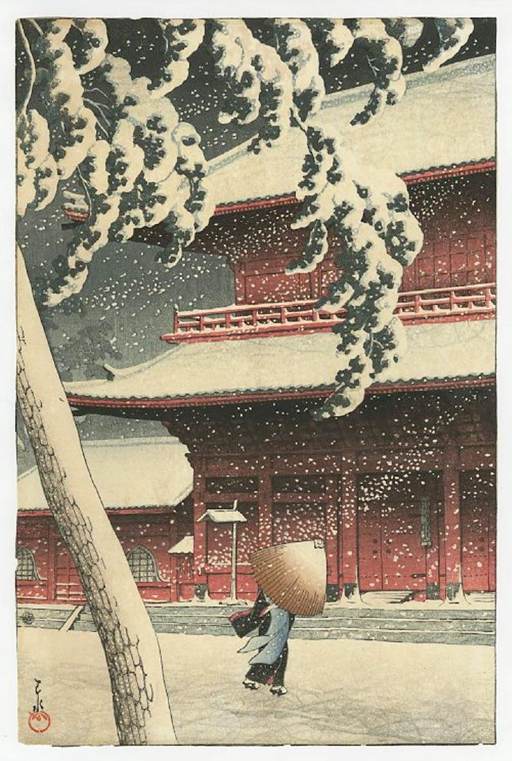 Hasui Kawase - Zojoji Temple Shiba Woodblock