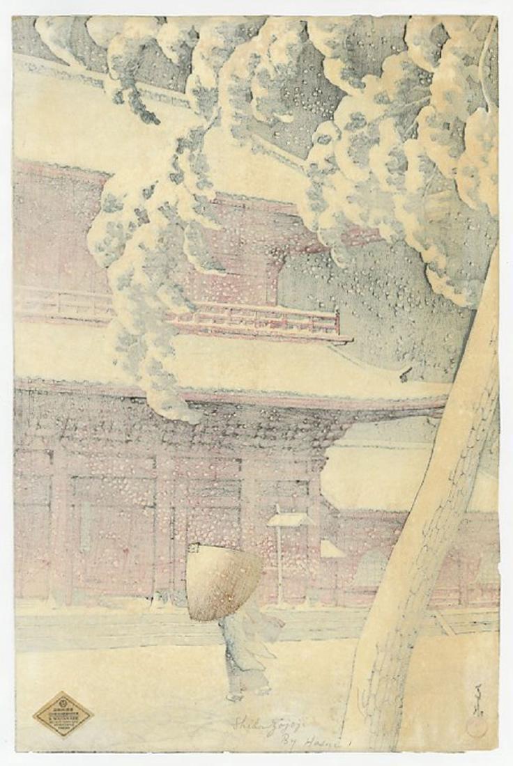 Hasui Kawase - Zojoji Temple Shiba Woodblock - 2