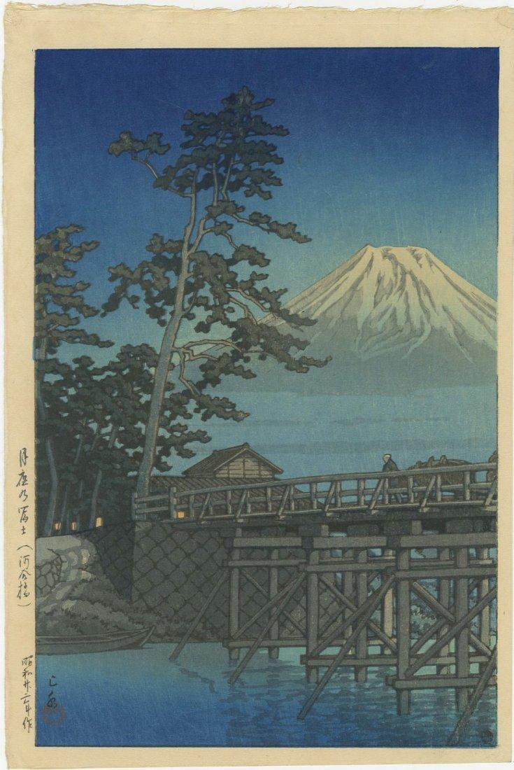 Kawase Hasui - Fuji Moonlight Kawaibashi 1947 woodblock