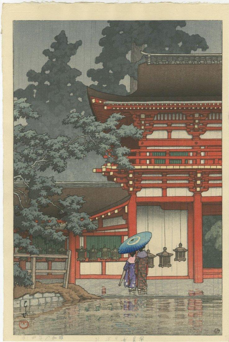 Kawase Hasui - Kasuga Shrine at Nara 6mm woodblock