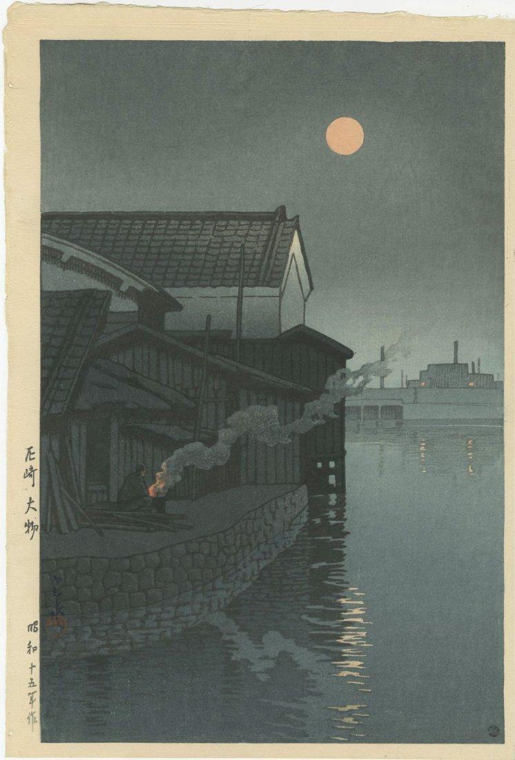 Kawase Hasui - Daimotsu at Amagasaki 6mm 1940 woodblock