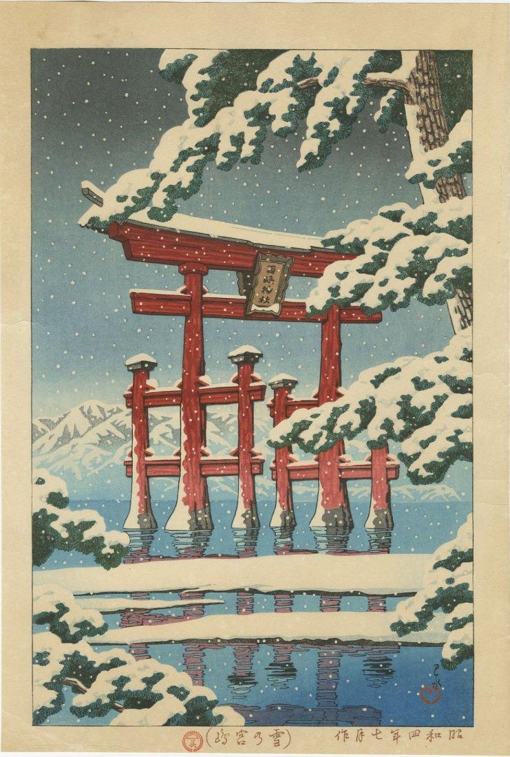"""Kawase Hasui - Snow at Miyajima """"tilted seal"""" woodblock"""