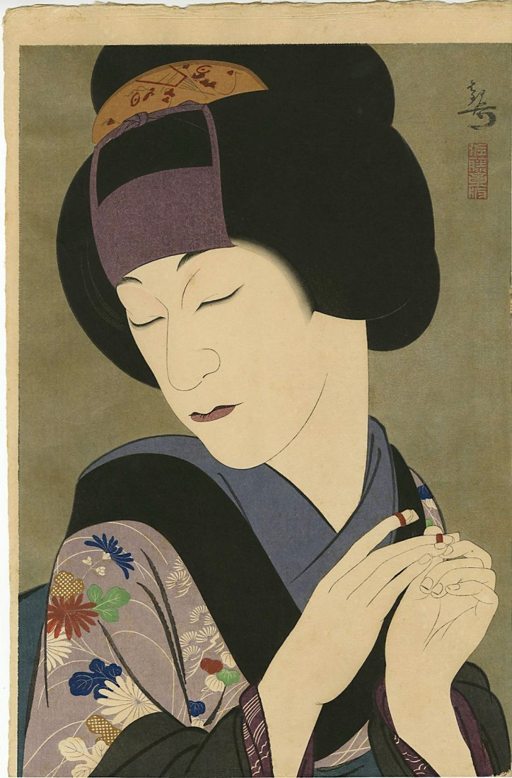 Yoshikawa Kanpo: Actor Kataoka Gado XII 1st Ed. 1924