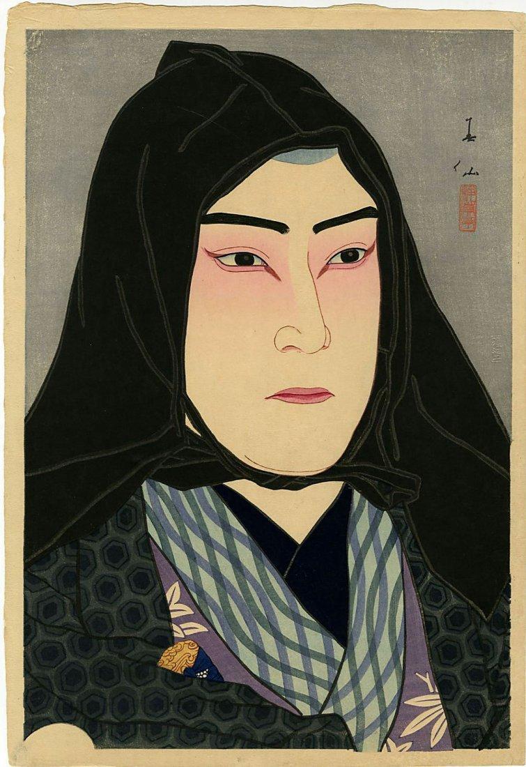Shunsen Natori: Actor Nakamura Fukusuke IV 1st Ed. 1927