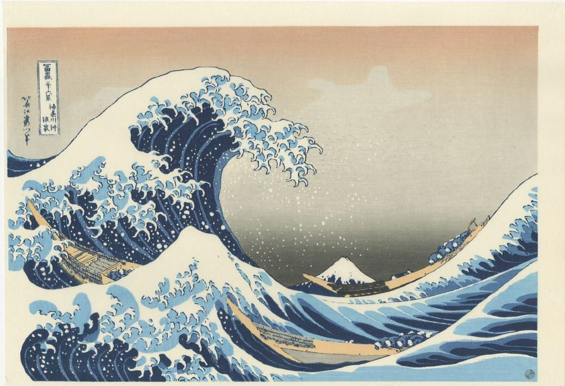 Hokusai Katsushika - The Great Wave woodblock