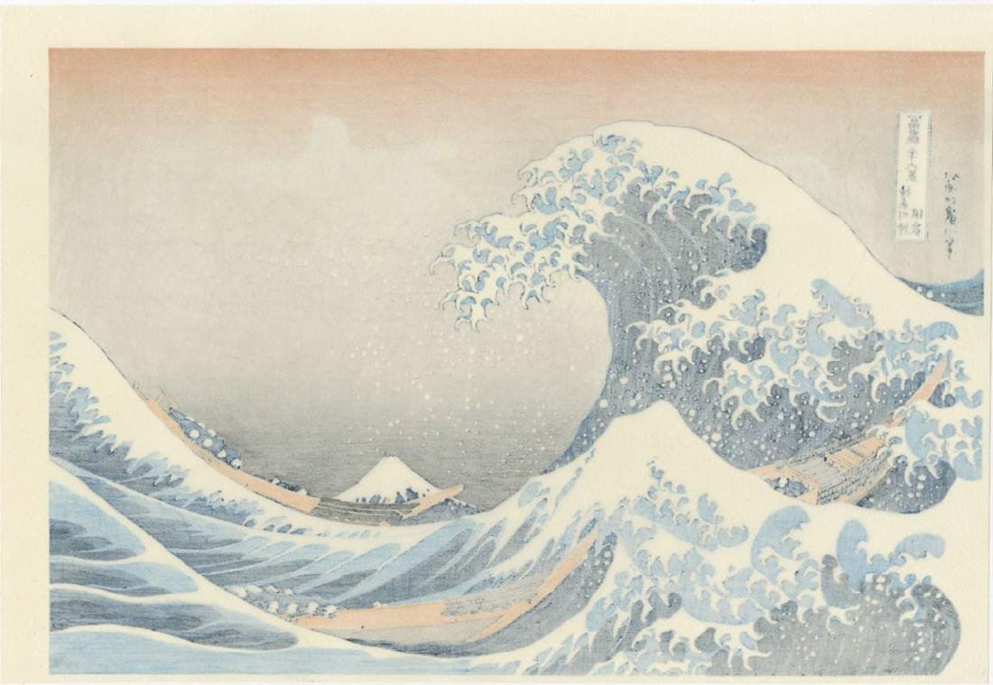 Hokusai Katsushika - The Great Wave woodblock - 2