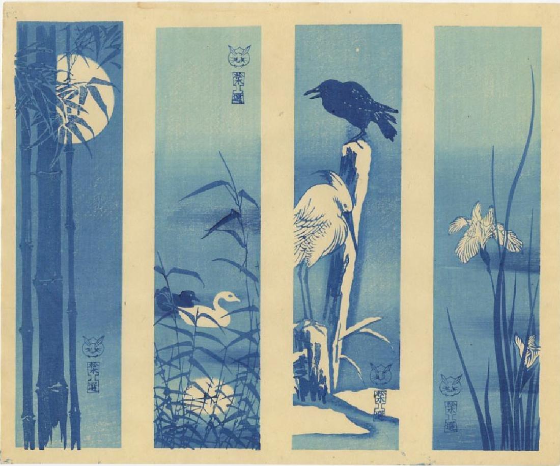 Diakoku-ya - Birds, Flowers, Bamboo woodblock Pre-Eq