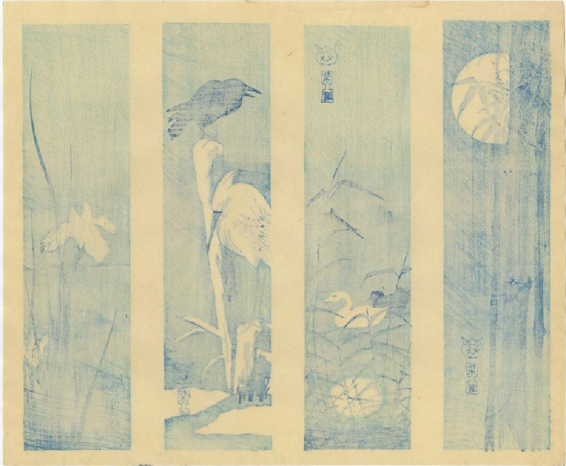 Diakoku-ya - Birds, Flowers, Bamboo woodblock Pre-Eq - 2
