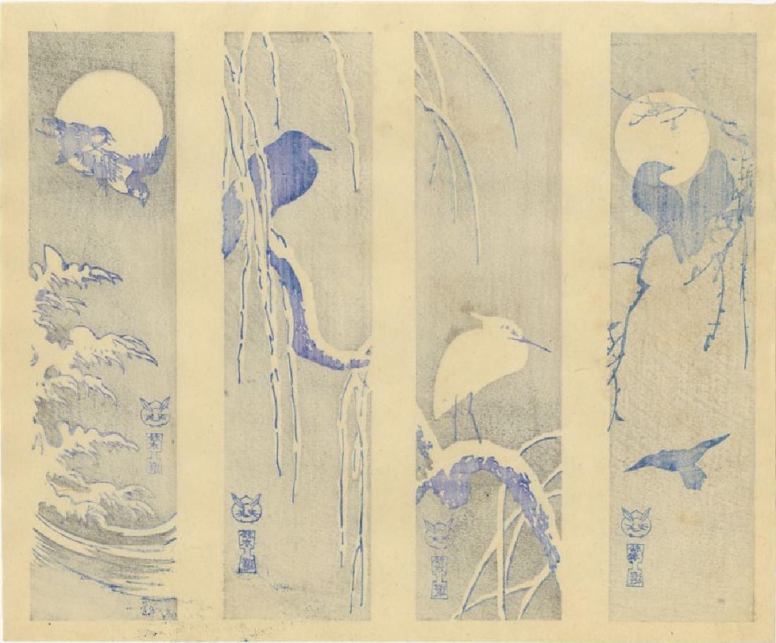 Diakoku-ya - Birds, Moons, Snow, Waves woodblock Pre-Eq - 2