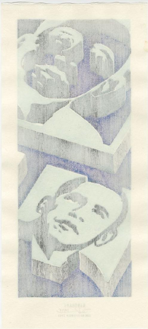 Tom Kristensen - Nanobama #24/35 woodblock - 2