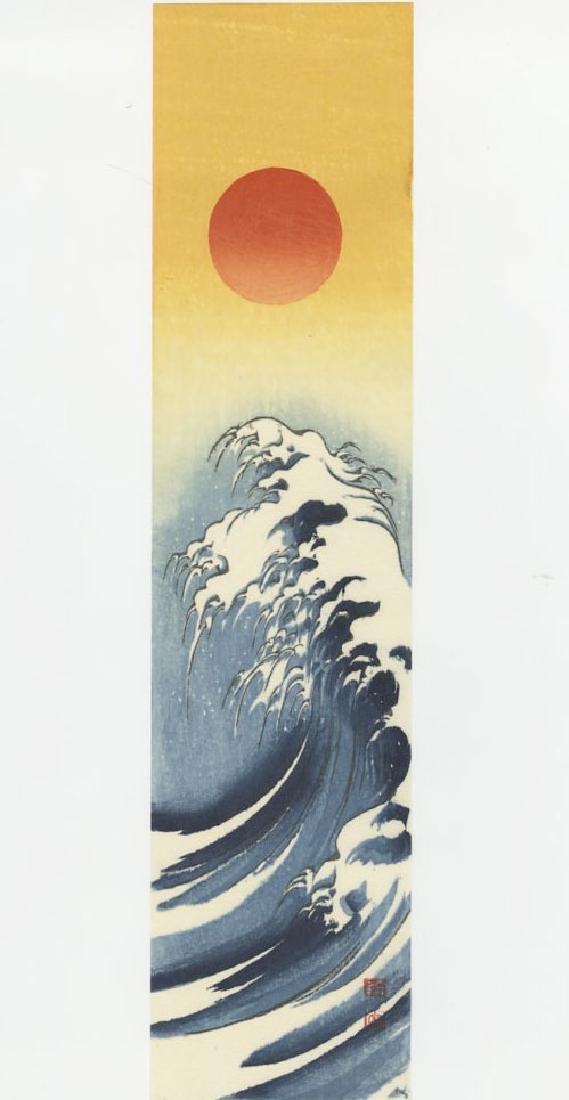 Koho Shoda - Sun and Wave woodblock Muller Estate