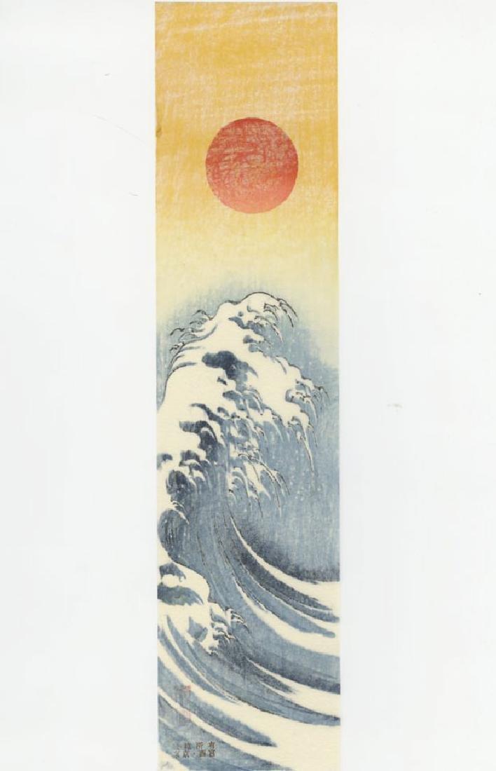 Koho Shoda - Sun and Wave woodblock Muller Estate - 2
