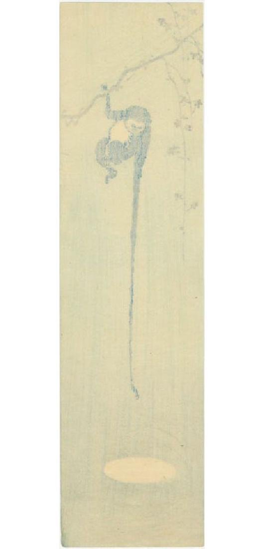 Unsigned - Monkey Reaching for the Moon woodblock - 2