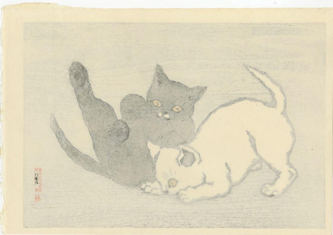 Natori Shunsen - Two Kitten Playing #89/250 woodblock - 2