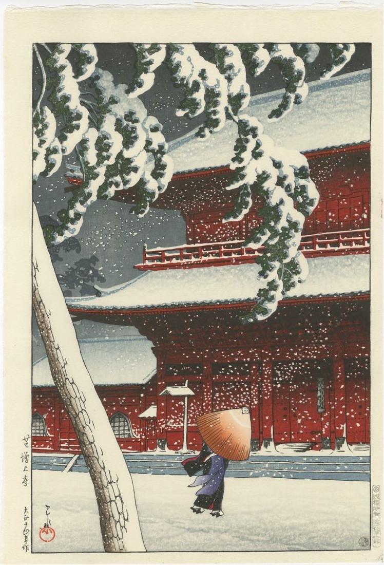 Hasui Kawase - Zozoji Temple, Shiba woodblock