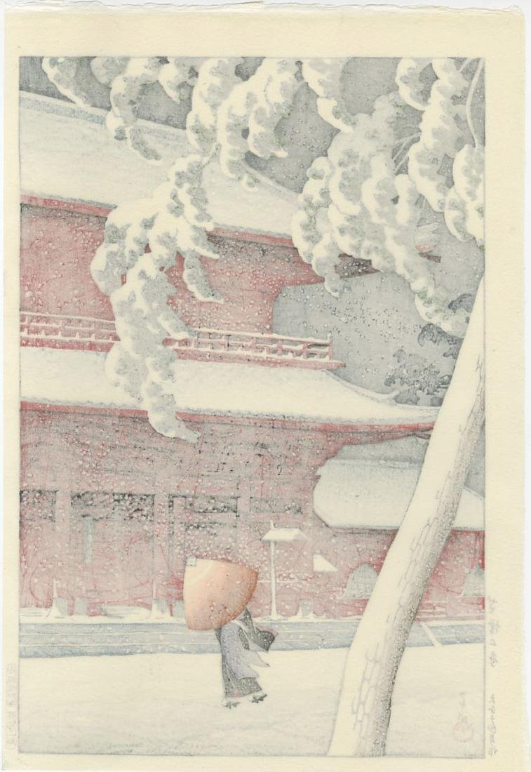 Hasui Kawase - Zozoji Temple, Shiba woodblock - 2