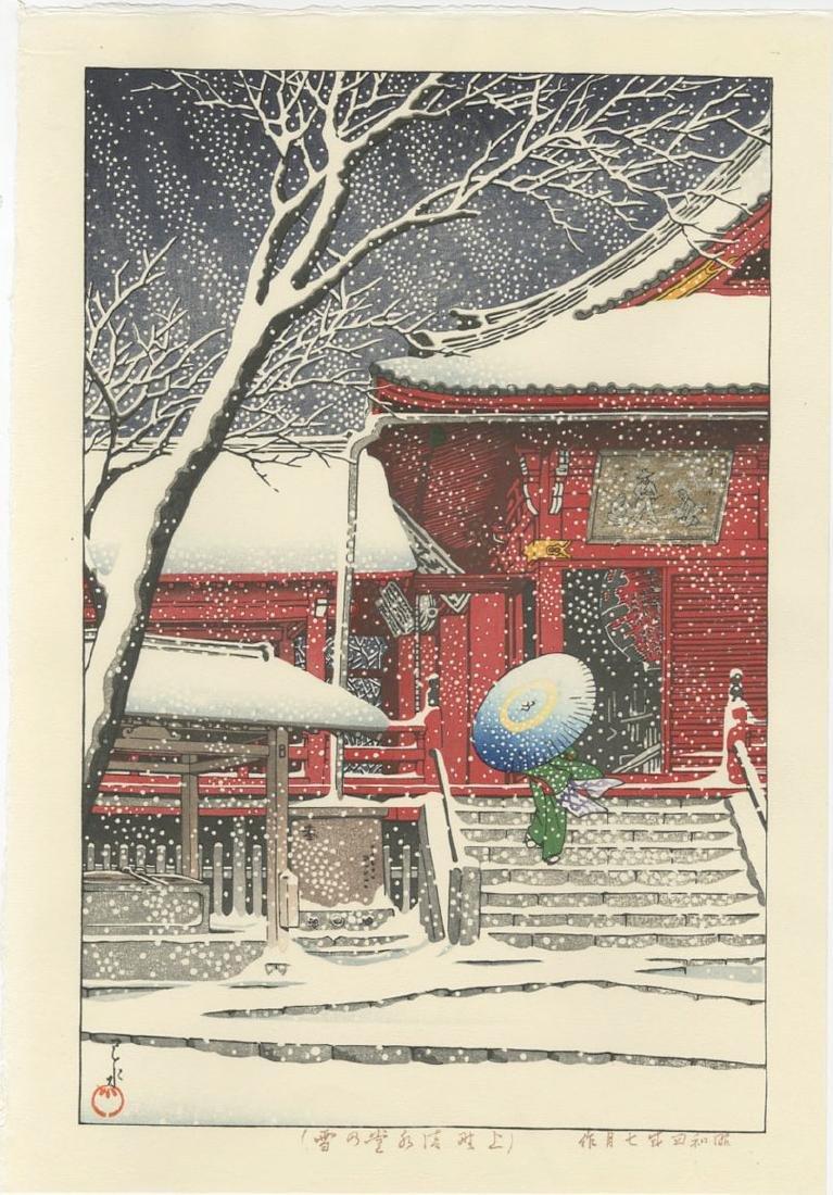 Hasui Kawase - Snow at Ueno Kiyomizu Temple woodblock