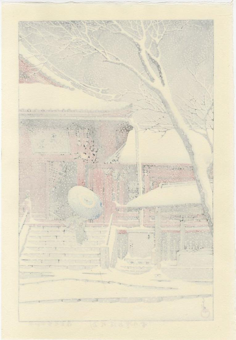 Hasui Kawase - Snow at Ueno Kiyomizu Temple woodblock - 2