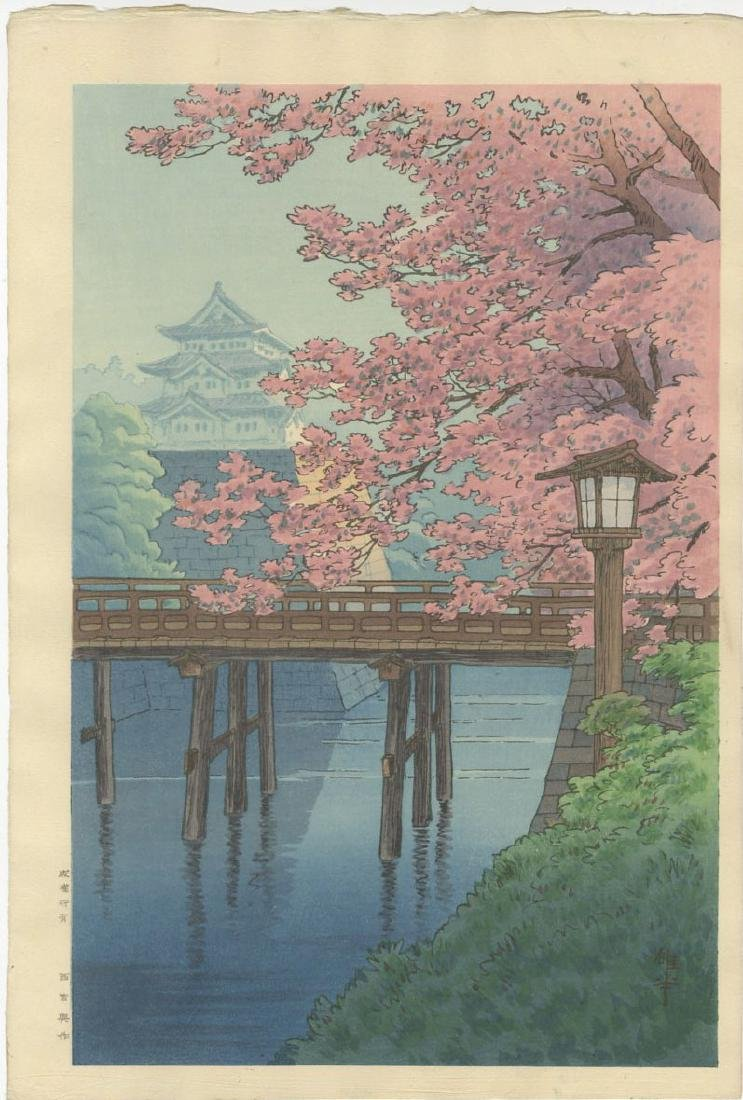 Ito Yuhan - Cherry Blossoms and Castle 1930 woodblock