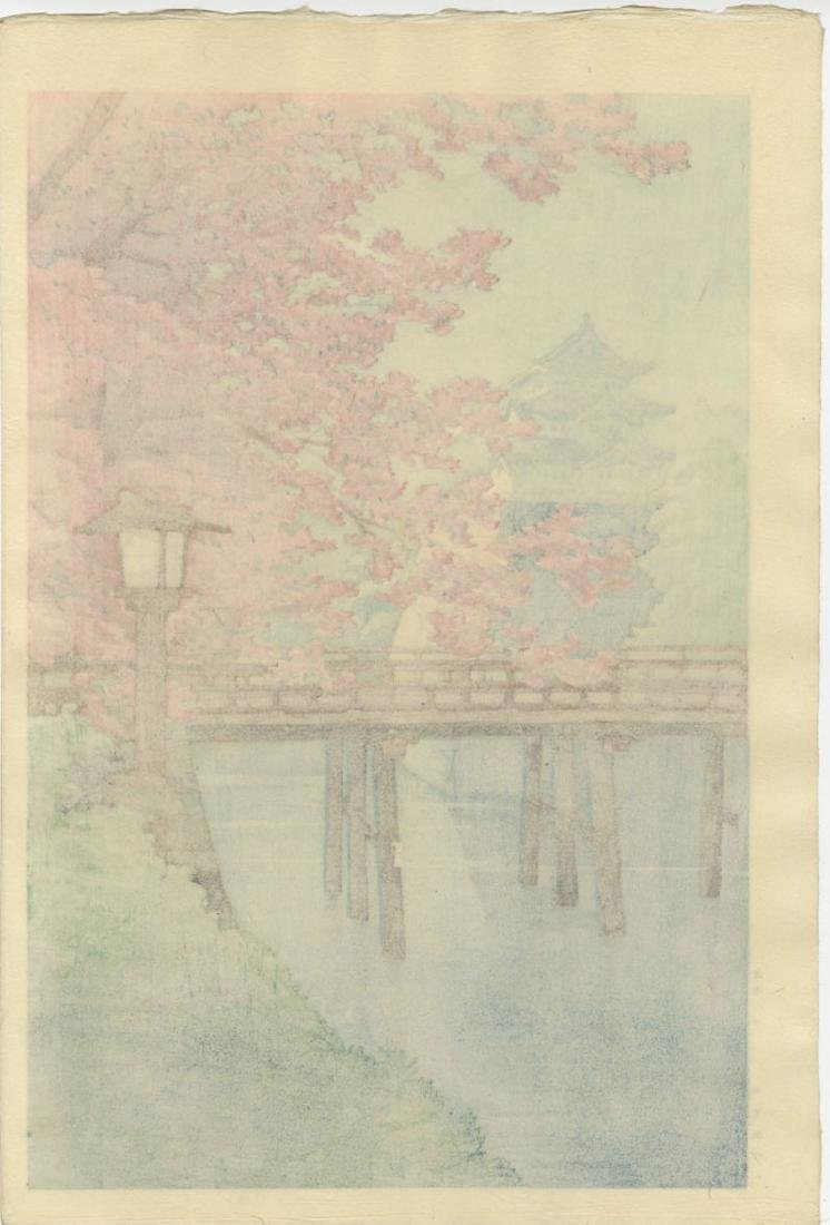 Ito Yuhan - Cherry Blossoms and Castle 1930 woodblock - 2