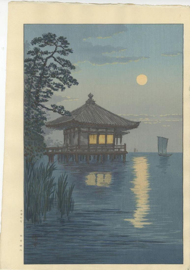 Ito Yuhan - Ukimido at Katada, Biwa 1930 woodblock