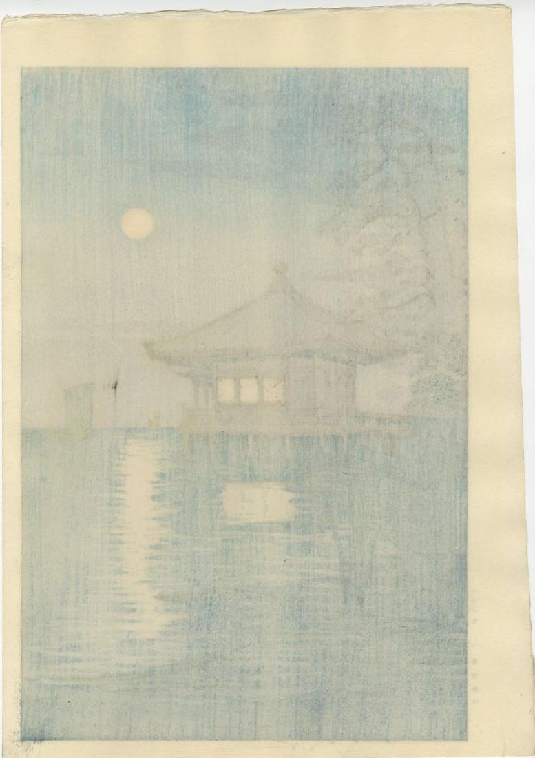 Ito Yuhan - Ukimido at Katada, Biwa 1930 woodblock - 2