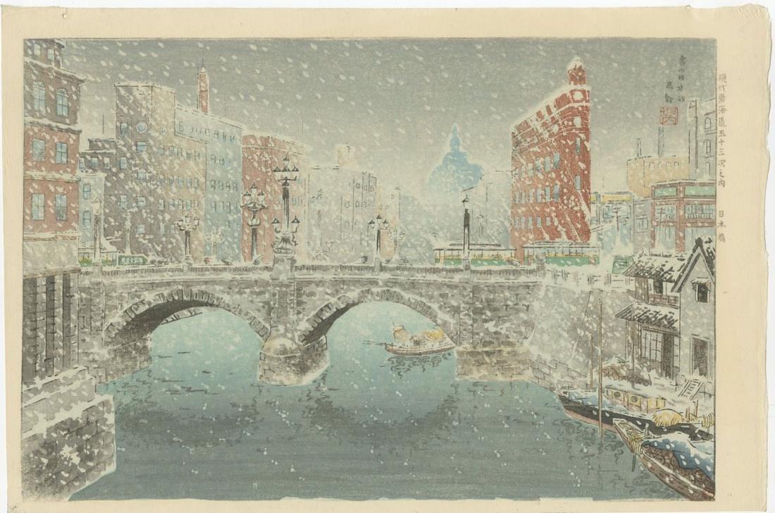 Kokan Bannai - Nihonbashi Bridge in Snow 1930 woodblock
