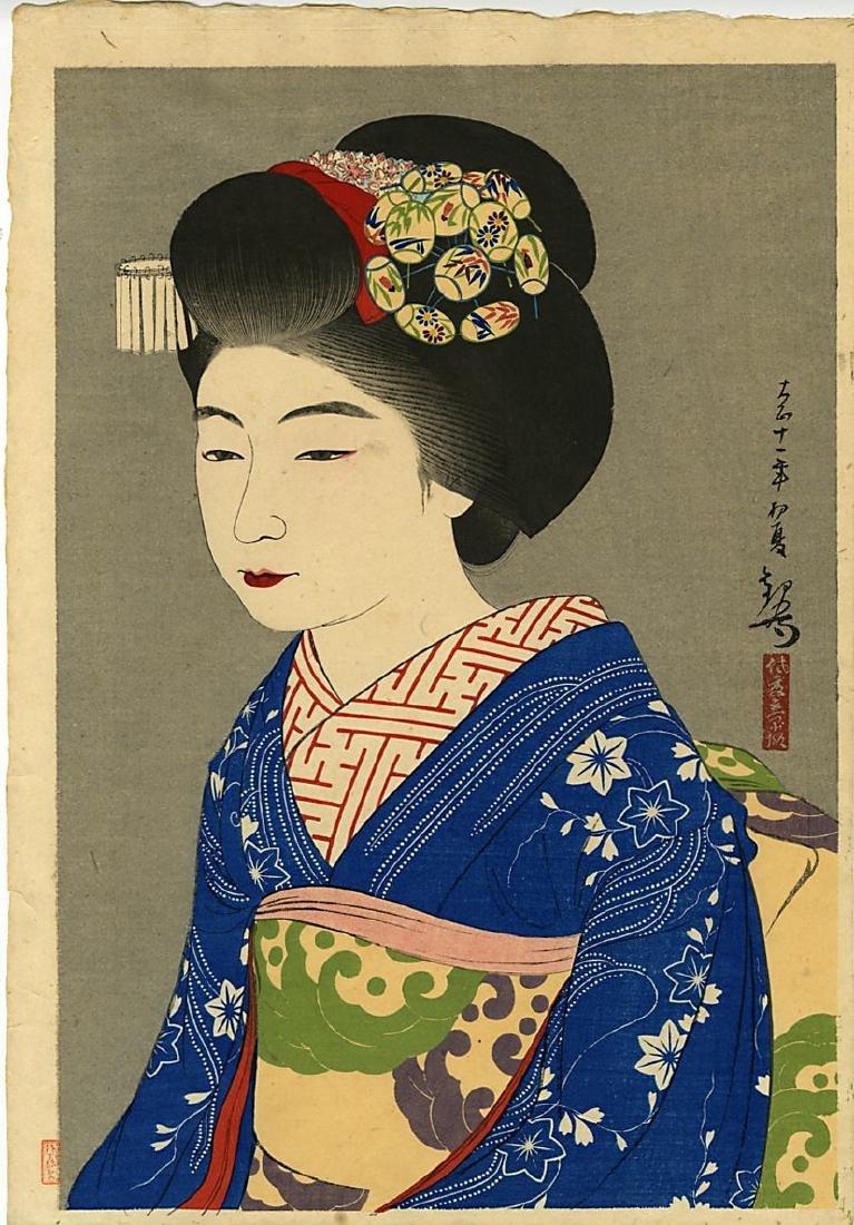 Kanpo Yoshikawa: Geisha Hinazo 1922 Woodblock 1st Ed.