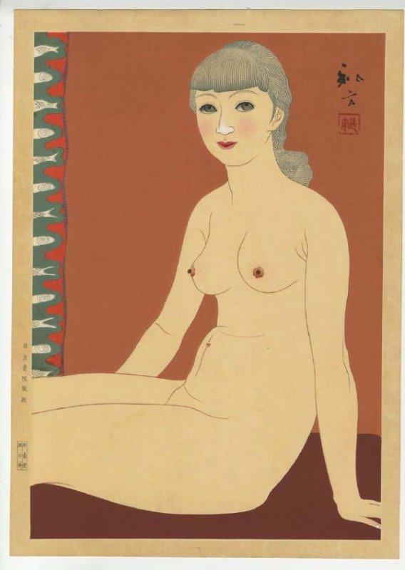 Shuho Taki: Clear Eyes 1936 Woodbock 1st Edition
