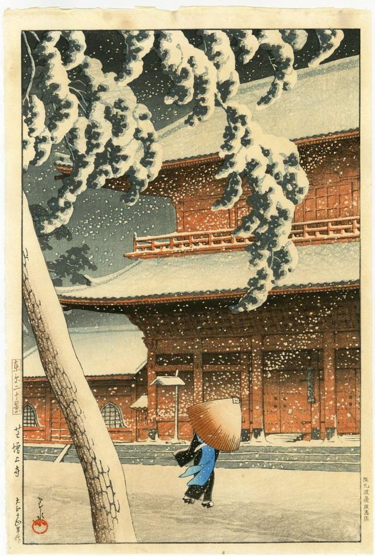 "Hasui Kawase: Zozoji Temple 1925 Woodblock ""B"" seal"