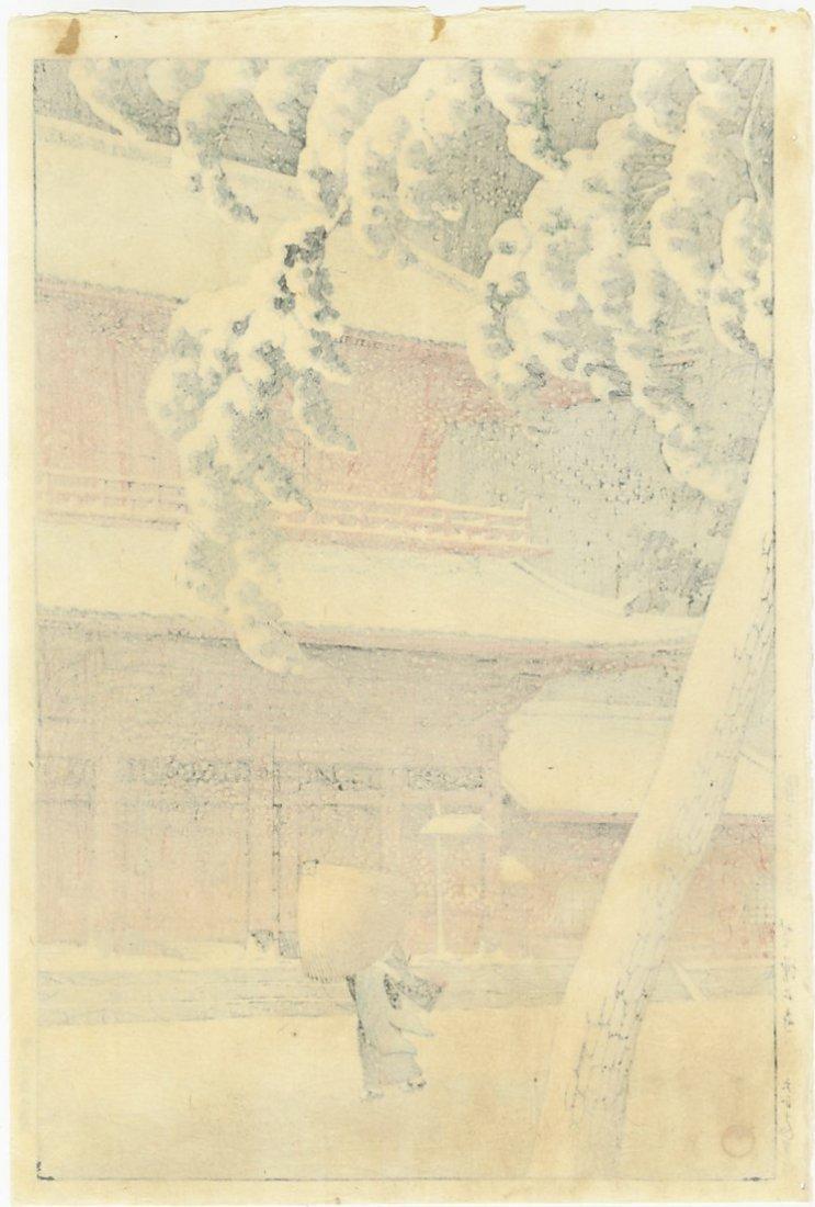 "Hasui Kawase: Zozoji Temple 1925 Woodblock ""B"" seal - 2"