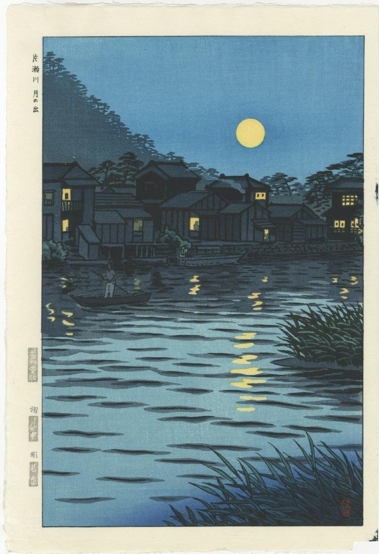 Shiro Kasamatsu - Rising Moon Katase River 1953