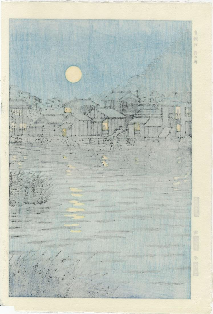 Shiro Kasamatsu - Rising Moon Katase River 1953 - 2