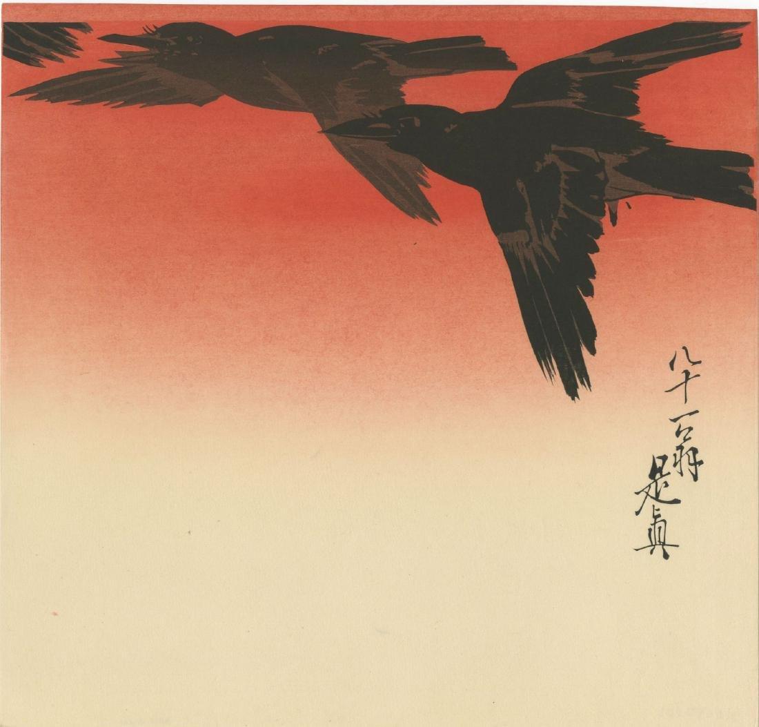 Zeshin - Crows Flight Sunrise woodblock Muller Estate