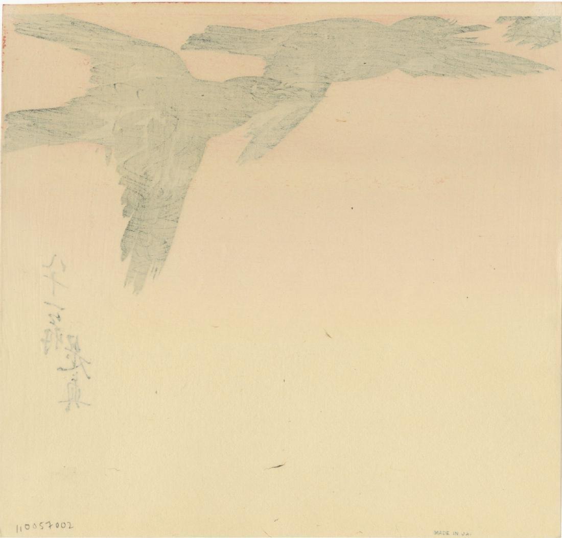 Zeshin - Crows Flight Sunrise woodblock Muller Estate - 2