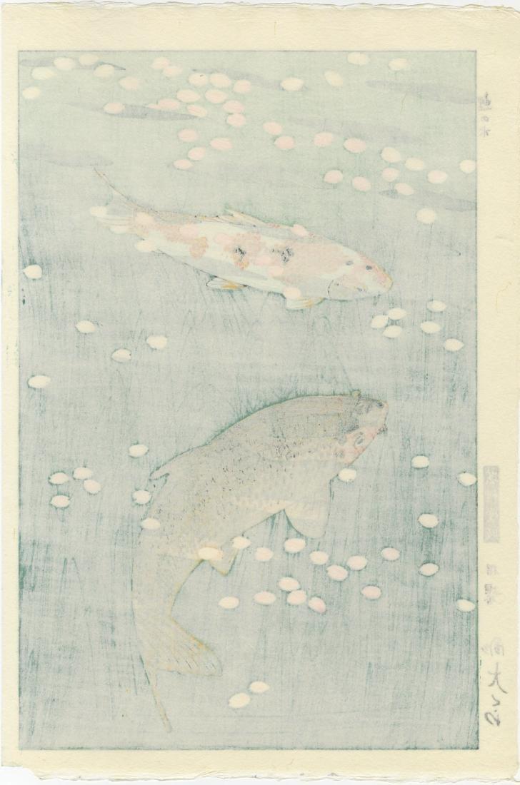 Shiro Kasamatsu - Koi in Water/Mizu  1957 woodblock - 2