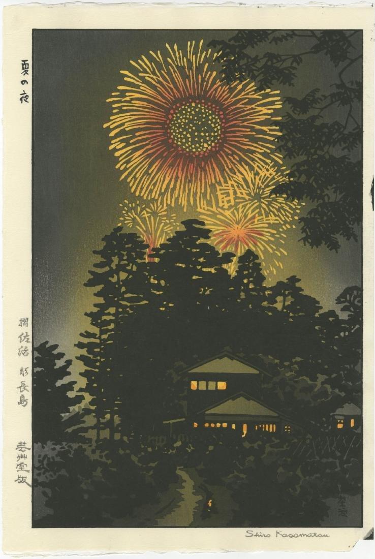 Shiro Kasamatsu - Night Summer Fireworks 1957 woodblock