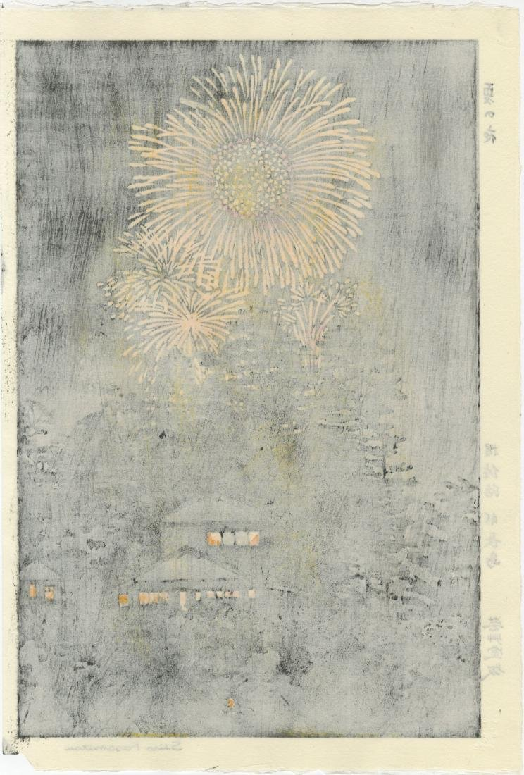 Shiro Kasamatsu - Night Summer Fireworks 1957 woodblock - 2