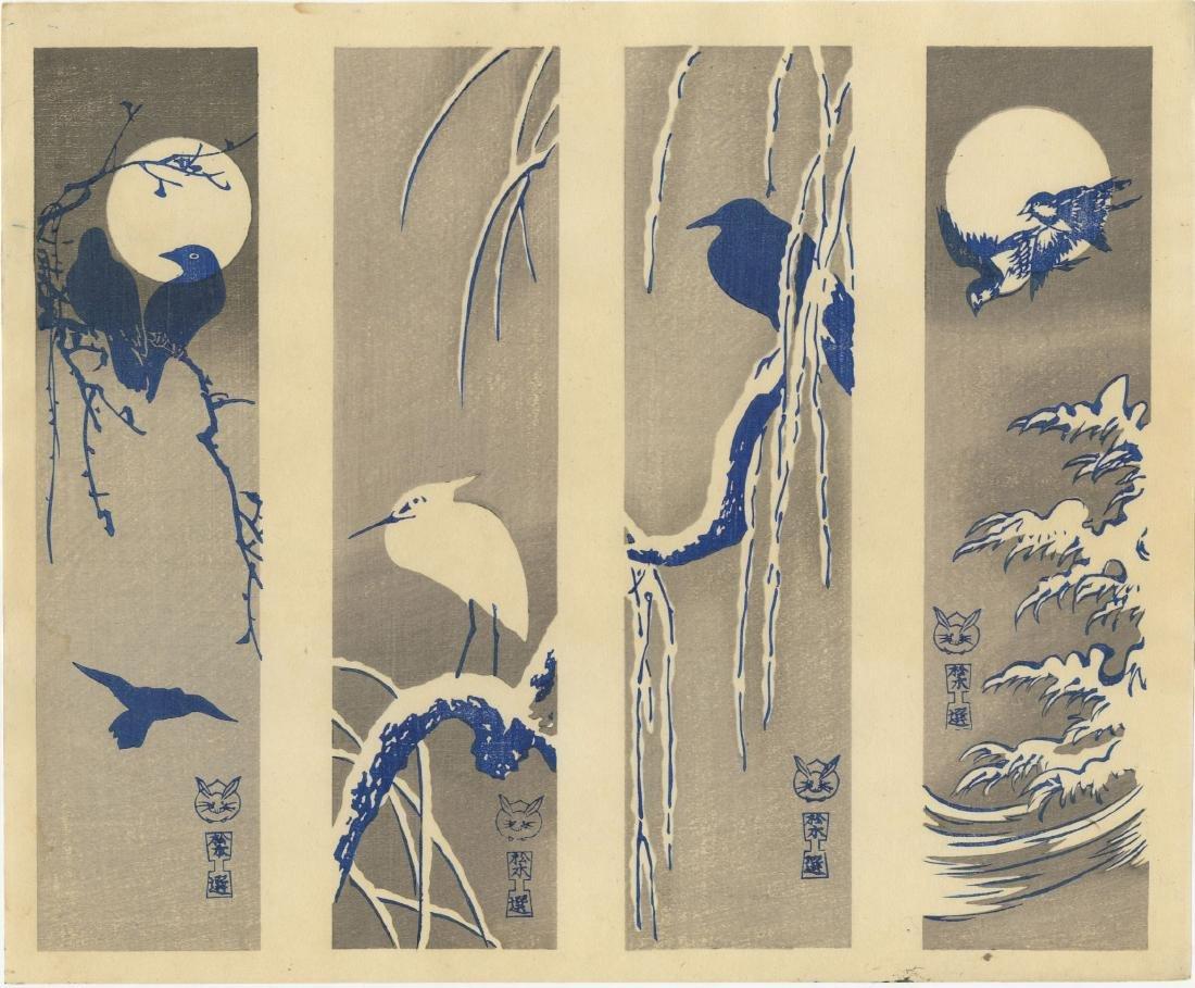 Diakoku-ya - Birds, Moons, Snow, Waves woodblock Pre-EQ