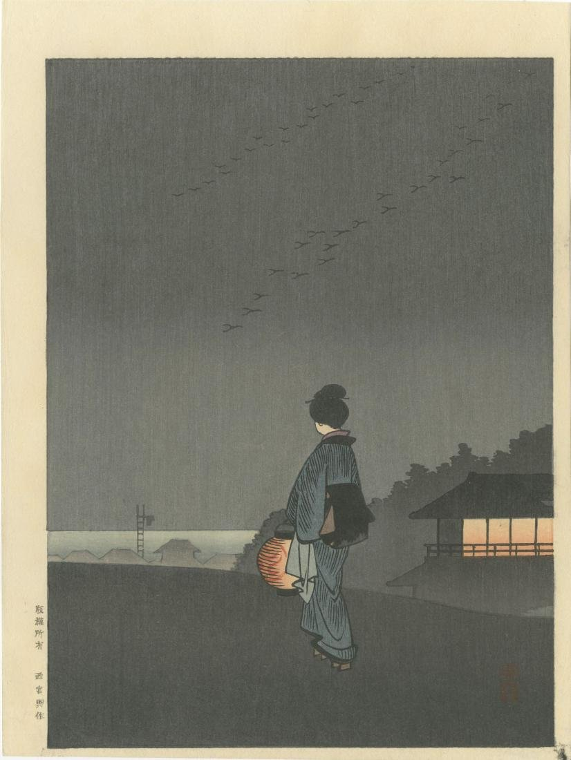 Unknown - Woman with Lantern  Muller Estate woodblock