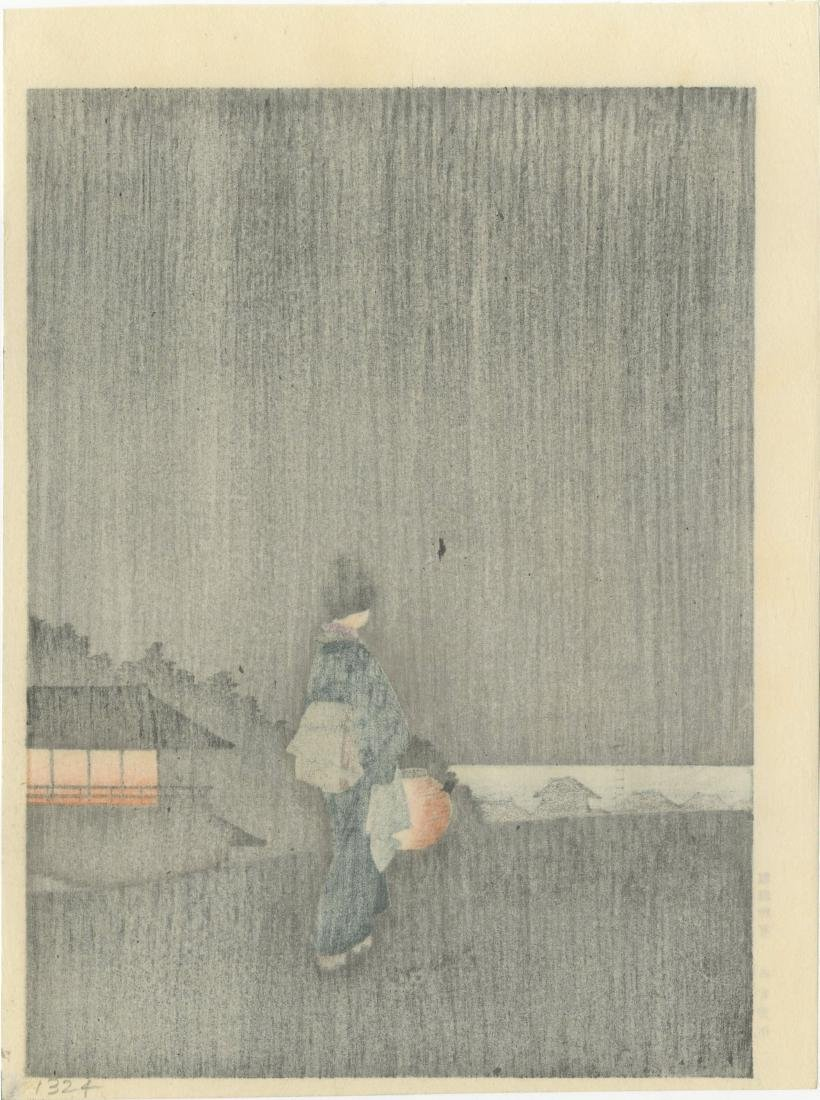 Unknown - Woman with Lantern  Muller Estate woodblock - 2