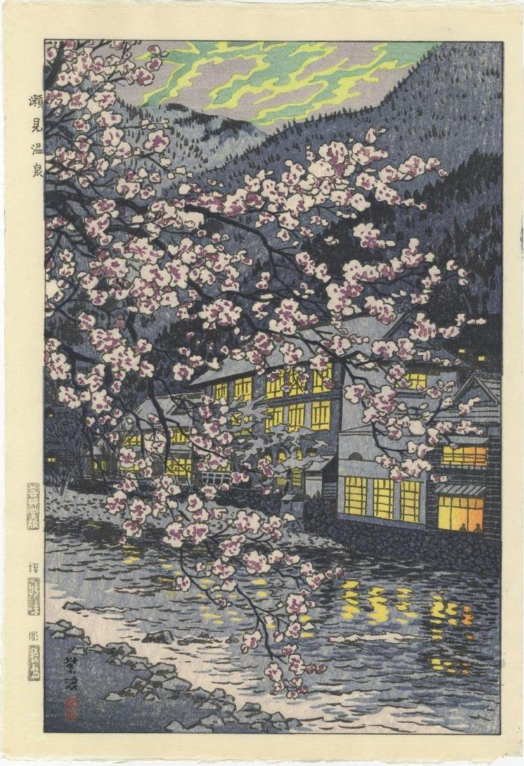 Shiro Kasamatsu - Semi Hot Springs 1954 woodblock