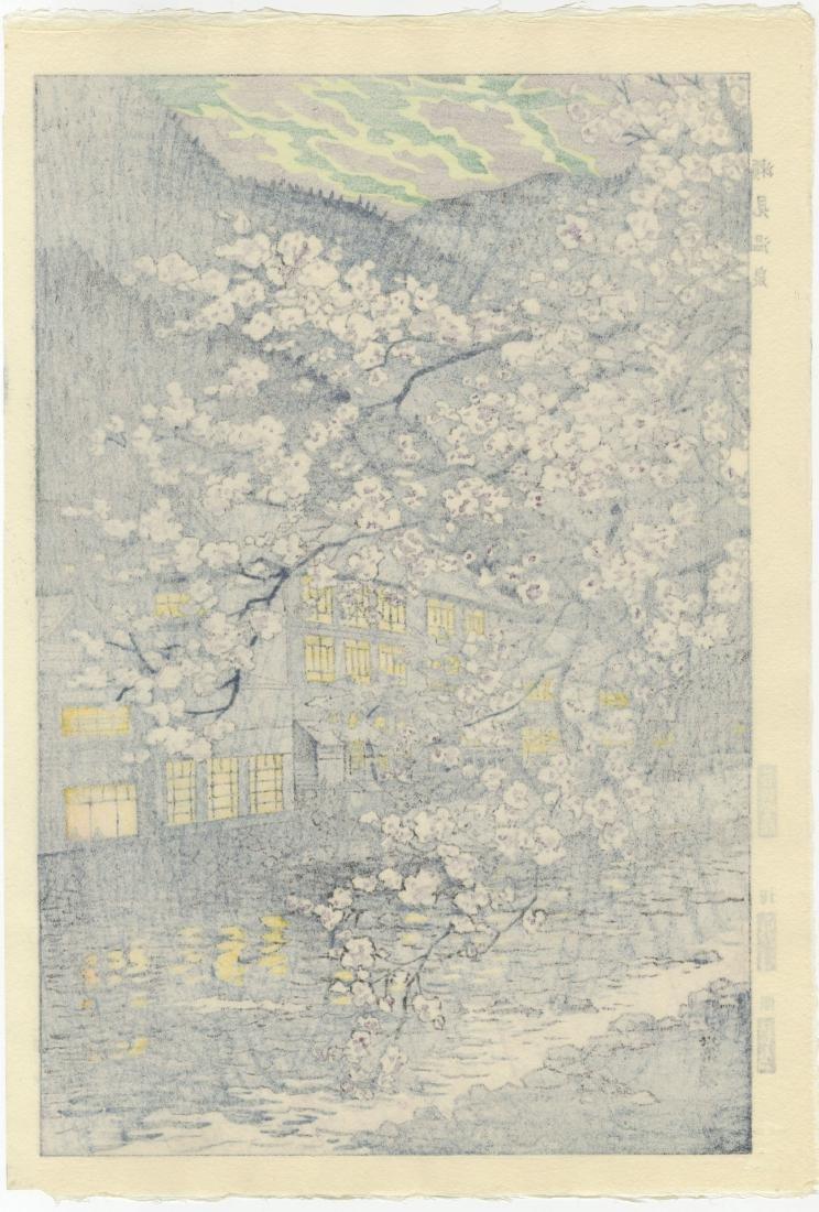 Shiro Kasamatsu - Semi Hot Springs 1954 woodblock - 2