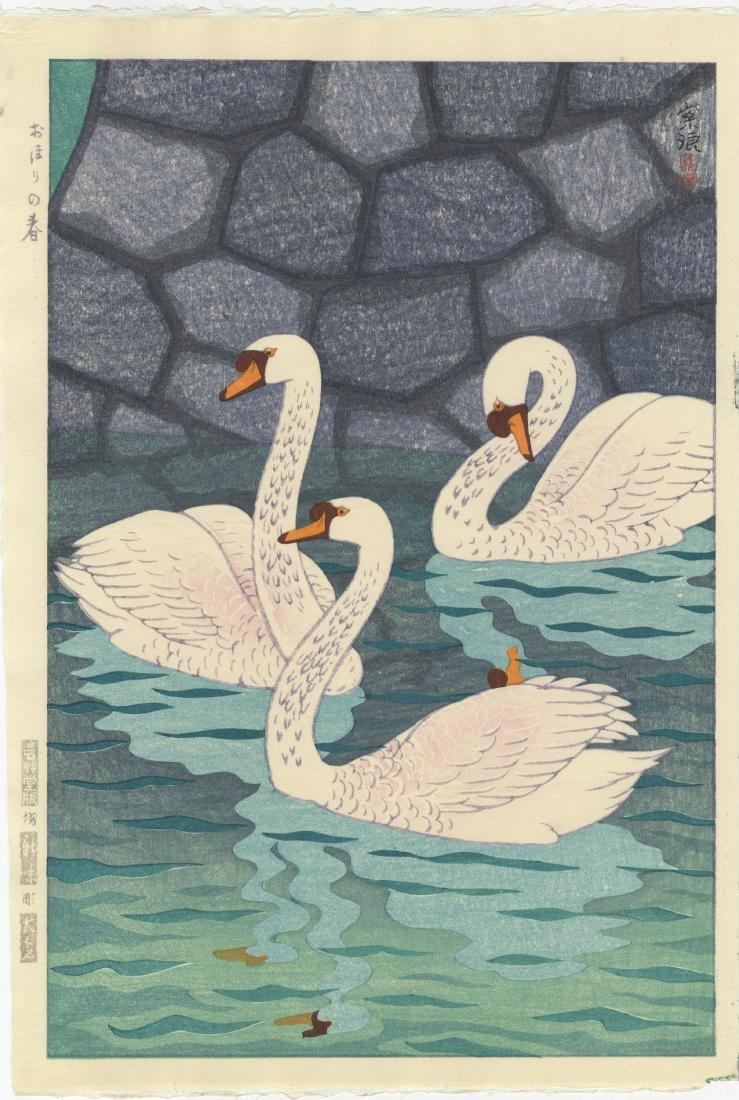 Shiro Kasamatsu - Springtime Swans 1957 woodblock