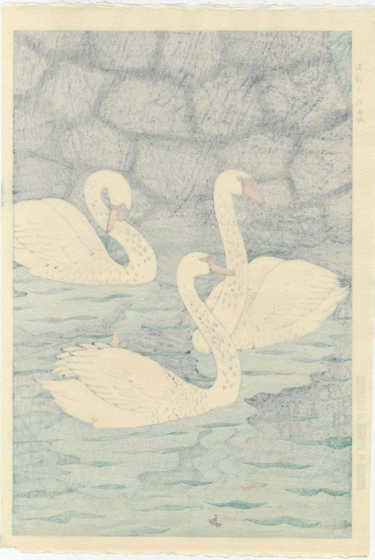Shiro Kasamatsu - Springtime Swans 1957 woodblock - 2