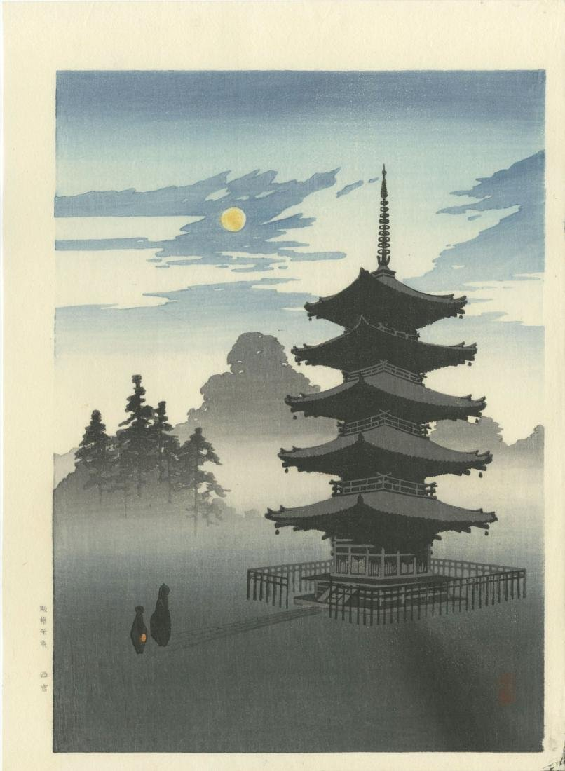 Kobayashi Eijiro - Pagoda by Moonlight Muller Estate