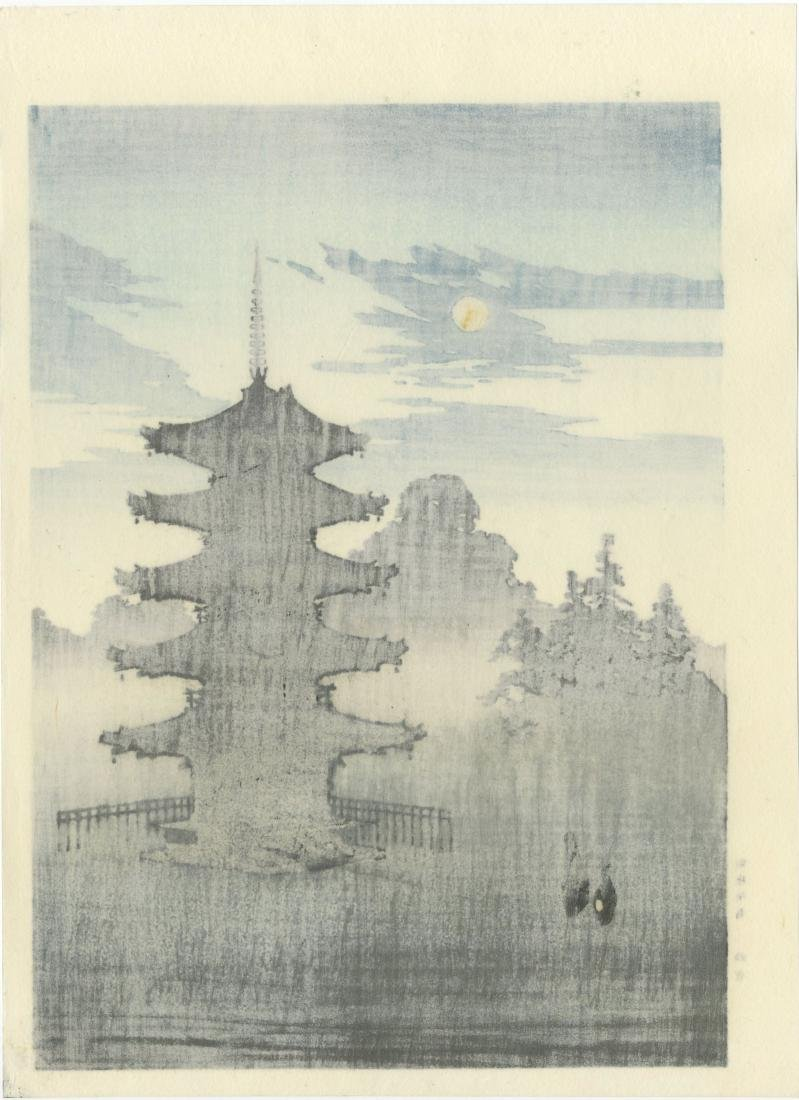Kobayashi Eijiro - Pagoda by Moonlight Muller Estate - 2